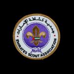 Emirates Scout Association Patches